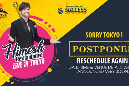 Singer Himesh Program is postponed